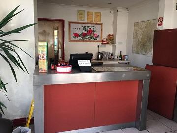 NG9 2NP-Shop-photo (2)